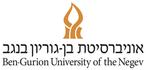Université Ben Gourion